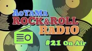 青山ロックンロール・レイディオ第21回!今週も『大瀧詠一のジュークボックス~ワーナーミュージック編』の大特集です!さらにFUSION1000、David Bowieのグレイテスト・ヒッツなど!