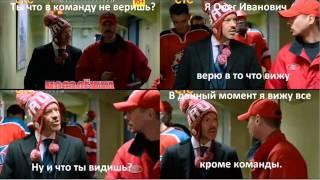 молодежка фильм мой)