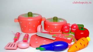"""Набор посуды """"Клубничка"""" и набор овощей"""