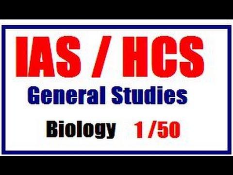"""IAS / HCS General Studies : Biology series part  1/50  """" plant nutrition """""""