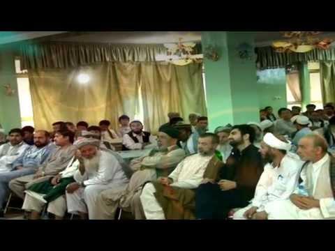 Entekhabat - Afghanistan Elections