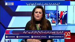 News Room - 15th November 2017 - 92 News