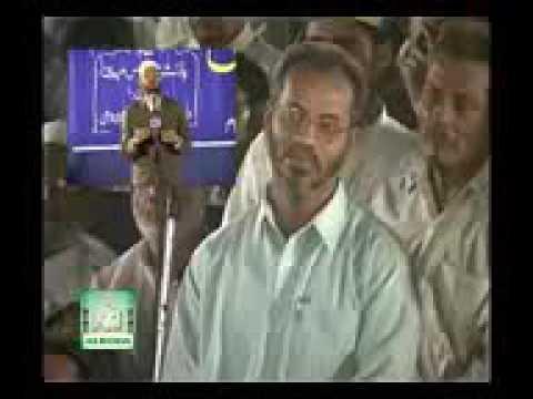 महान धर्मों में भगवान की अवधारणा   भाग 2   व्याख्याता: जाकिर अब्दुल करीम नाइक