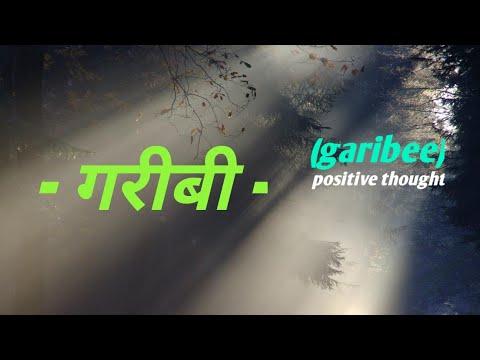 Hindi Suvicharगरबhindi Quotesmotivational Quotes