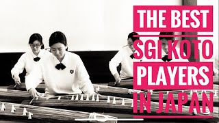 SGI Japan // High School Students Play the Koto — a Traditional Japanese Musical Instrument
