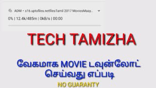 Download movie faster in tamil