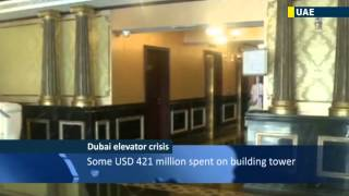 Lift breaks down in world's tallest residential building: prestige Dubai address boasts 101 floors