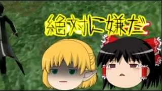 ゆっくり達が空を舞う!part8 前編【ソードアートオンライン ロストソング】 thumbnail