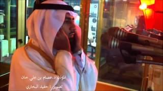 Azan Makka Kaaba STUDIO Live Saudi Arabia (Adhan) Islam