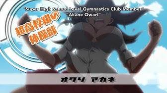 Akane Owari compilation