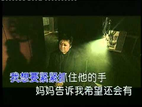 TIAN LIANG LE 天亮了 : 韓紅 HAN HONG
