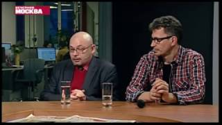 Круглый стол «Фильм «Коридор бессмертия» в Вечерней Москве