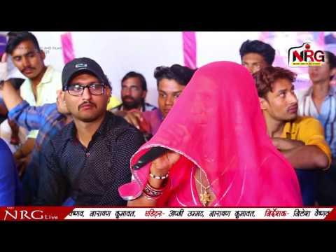 Kadi Aao Ni    कदी आवो नी    Super Hit Bhajan    Nandwai Live    Rajasthani Bhjana 2017    Baba NRG