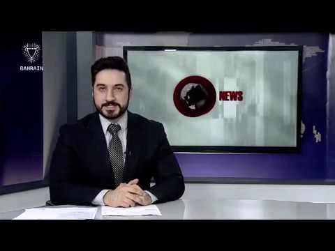 Bahrain TV: Health Insurance Conference Opens