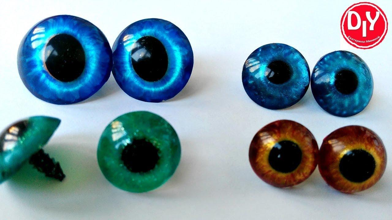 Как сделать глаза игрушке фото 201