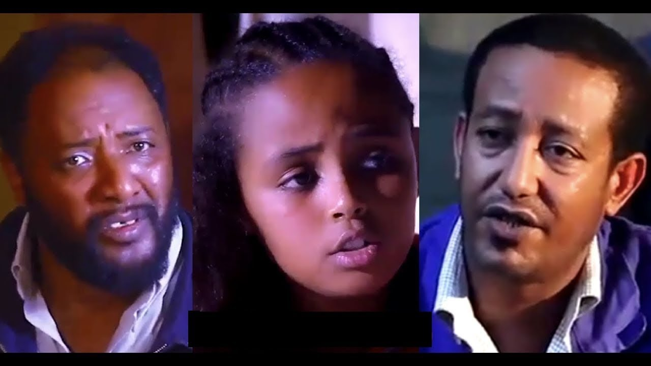 ዊንታና ሙሉ ፊልም Wintana Ethiopian film 2019