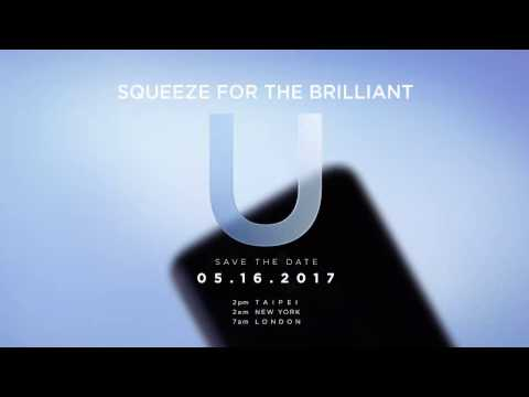 Squeeze for the Brilliant U