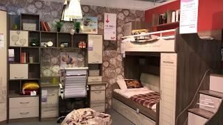 Hoff обзор детской комнаты/детский гарнитур Лондон