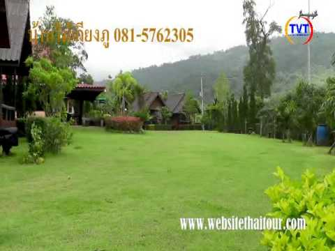ที่พักวังน้ำเขียว,บ้านไม้เคียงภู,080-9002112