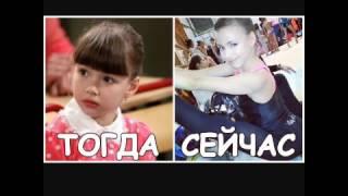 Воронины до и после