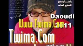 hobak jabni balil daoudi 2011.flv