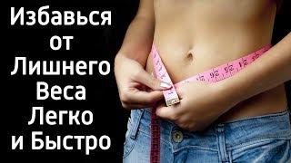 10 лучших убийц лишнего веса в твоем теле – Топ 10 способов похудеть без диет и тренировок