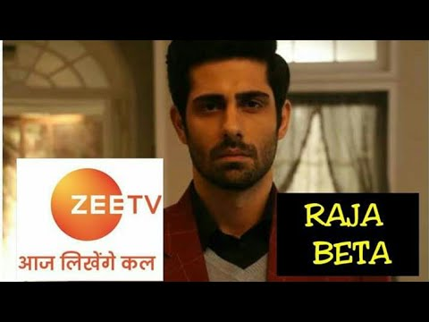 Zee TV's New Show Raja Beta | TELLY NOW