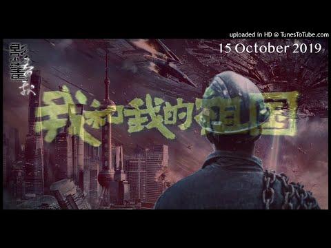Netflix紀錄片《美國工廠》中的中國式工廠管理和中西文化衝突,對香港局勢有何啟示?|影畫春秋 (第3節)19年10月15日