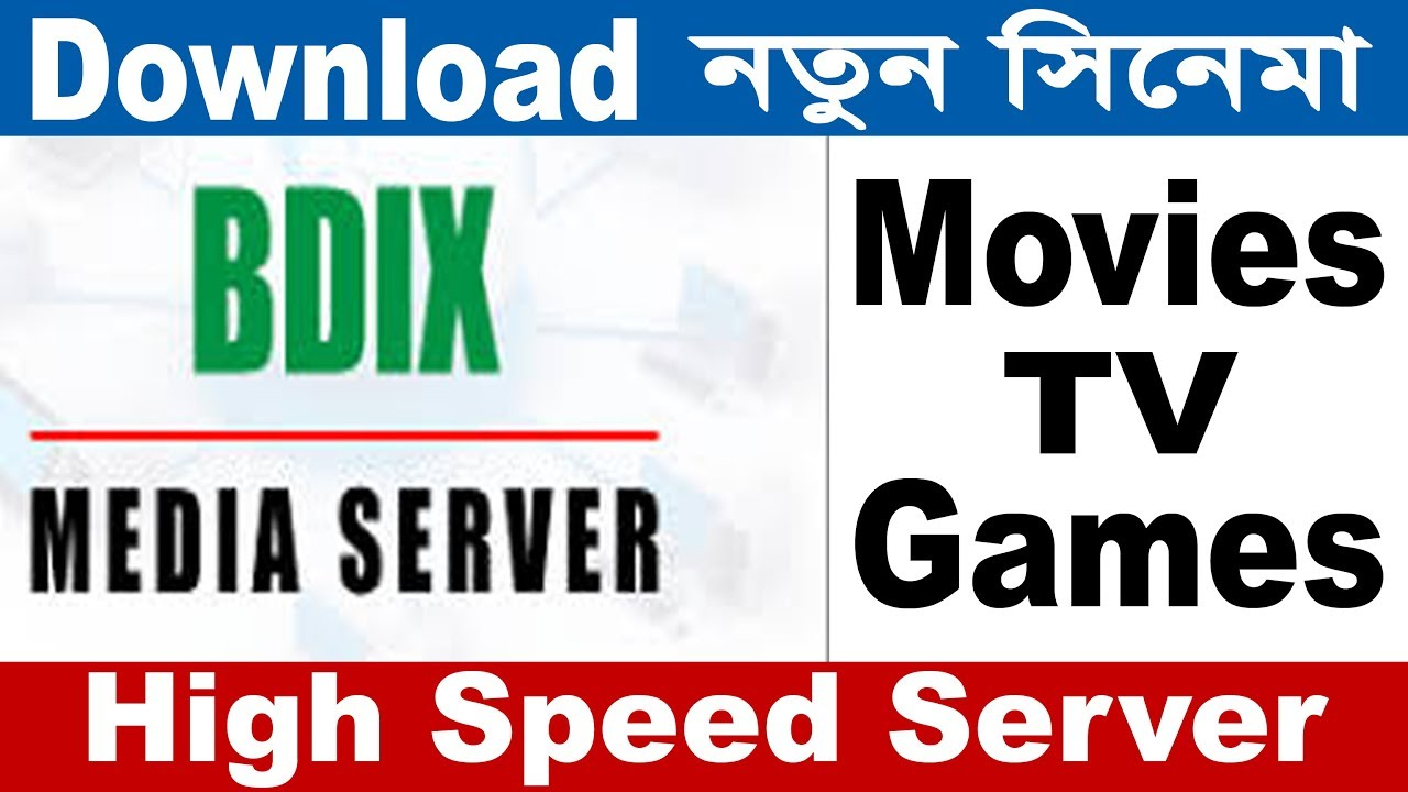 Download Movie, Games From New BDIX Server | What is BDIX ? | Explained in  Bangla