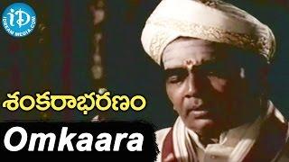 Sankarabharanam Movie - Omkaara Naadaanusandhanam Song || Somayajulu, Manju Bhargavi || KV Mahadevan