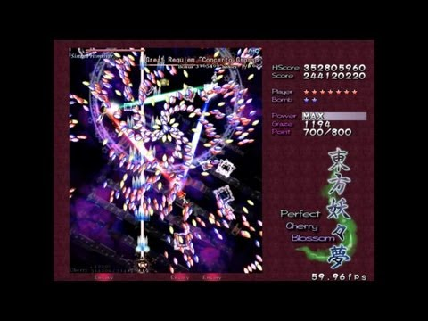 Touhou 7: Perfect Cherry Blossom - Stage 4