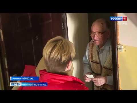 ГТРК СЛАВИЯ Вести Великий Новгород 06 04 20 вечерний выпуск