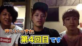 "BACK LIFT""Ten Years Later""発売記念 「4週連続配信スペシャル動画第4弾..."
