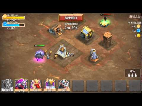 Castle Clash Death Knight Gameplay