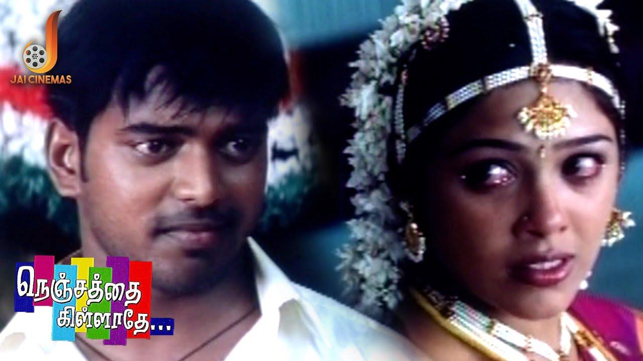 Download The Best Emotional Climax - Nenjathai Killadhe   Manivannan   Premji Amaran   Jai Cinemas