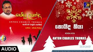 Koida Kiya - Anton Charles Thomas| Official Audio | MEntertainments Thumbnail