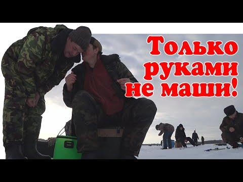 Рыбалка на Покаток ? Зимняя Рыбалка 2021 ? (Продолжение)