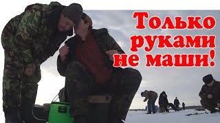 Рыбалка на Покаток Зимняя Рыбалка 2021 Продолжение