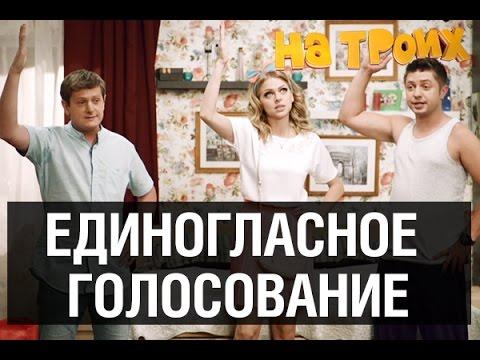 Реалити-шоу. ШОУ - show-