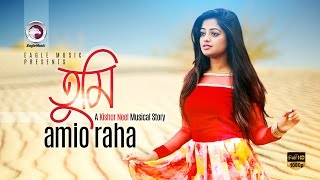 Tumi | Amio Raha | Bangla New Romantic Song | 2017
