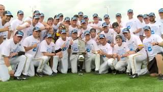 Northwestern vs. Iowa B1G Baseball Tournament Championship Highlights