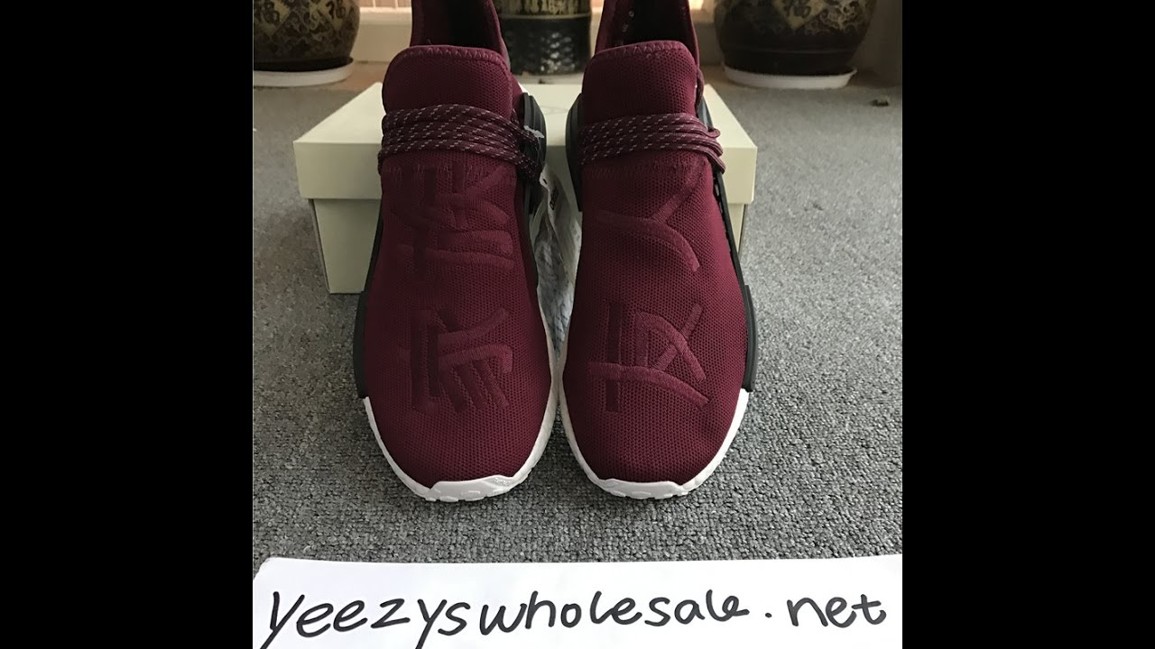 d64cd29f8 ADIDAS PW HUMAN RACE NMD FRIENDS   FAMILY FROM YEEZYSWHOLESALE.NET ...