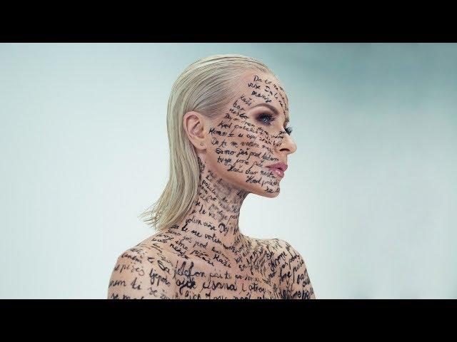Danijela Martinović - Telefon - Official video