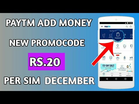 Paytm Add Money New Promocode Rs.20 Per Sim Lounch December