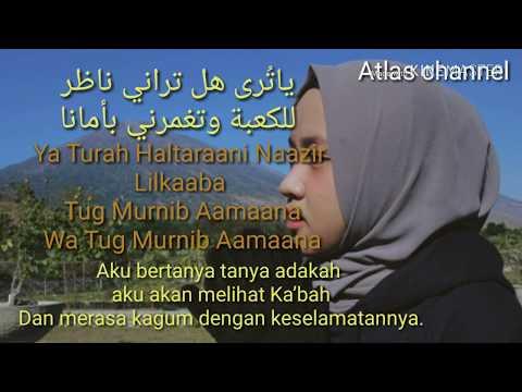 Nissa Sabyan Ya Taiba (Lirik dan Terjemahan)