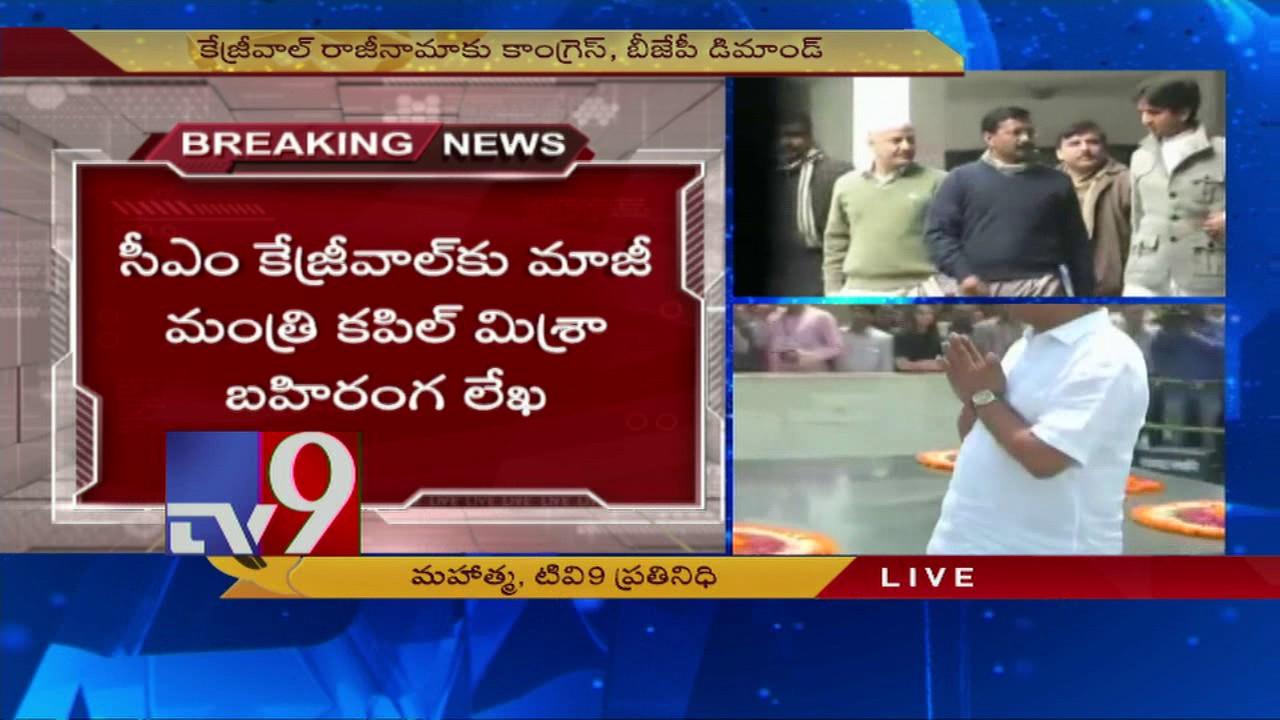 Water Tanker Scam: Noose around Delhi CM Kejriwal tightens - TV9
