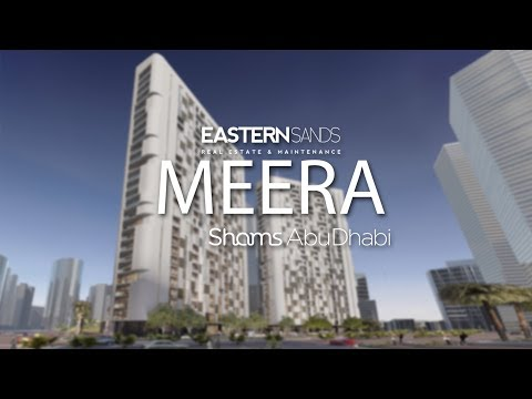 Meera Shams Abu Dhabi - 1, 2, 3 Bedroom Apartments - Price Starts from 950,000 AED