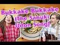 ぶっかけぶっかけ 讃岐 うどんの歌 (The Sanuki Udon Song)
