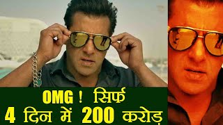 Race 3: Salman Khan's this film crosses 200 crore Collection | FilmiBeat
