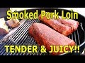 Smoked Pork Loin - How to Smoke a TENDER & JUICY Pork Loin - The Wolfe Pit
